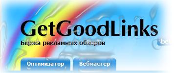 goodlinks.png