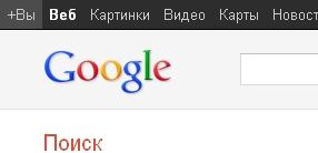 google-krugi.jpg