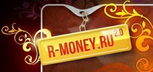 r-money.jpg